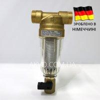 Resideo Braukmann (Honeywell) FF06-1/2AA cітчастий промивний фільтр