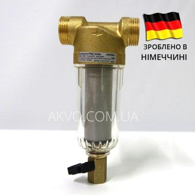 Resideo Braukmann (Honeywell) FF06-3/4AA cітчастий промивний фільтр- Фото№1