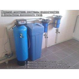 Фильтр умягчитель воды RX-65B3-V1 - Фото№4