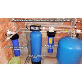 Фильтр умягчитель воды RX-65B3-V1 - Фото№7