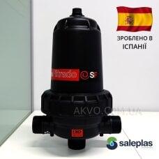 Saleplas FPH 2 Фильтр сетчатый с эффектом циклона