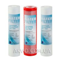 Water Filter комплект картриджей 1-2-3 к обратному осмосу